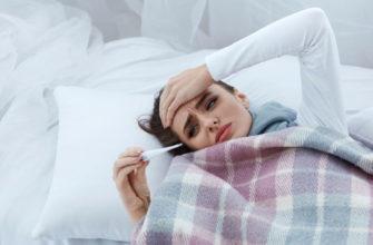 Температура после удаления аппендицита: сколько держится