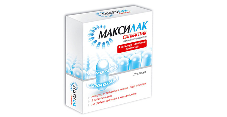 Максилак - пробиотик